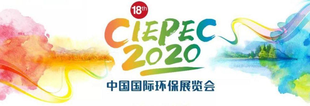 CIEPEC Beijing & IE expo Shanghai 2020 Cloud